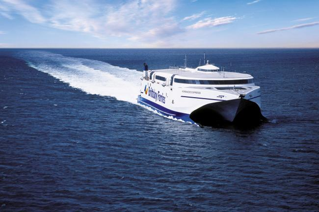 Normandie Express, which is being renamed Condor Voyager to operate from Poole for Condor Ferries this summer