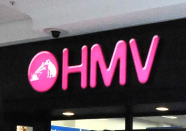 HMV set to close 100 shops