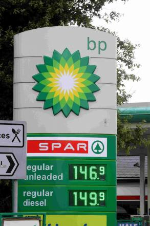 Petrol prices on the rise again