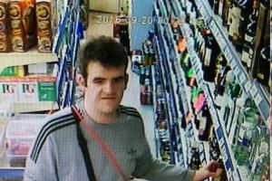 CCTV image which led to arrest of Jack Harradine